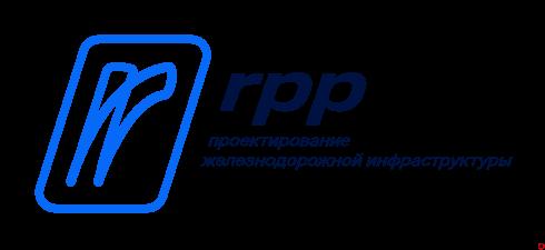 РПП Логотип