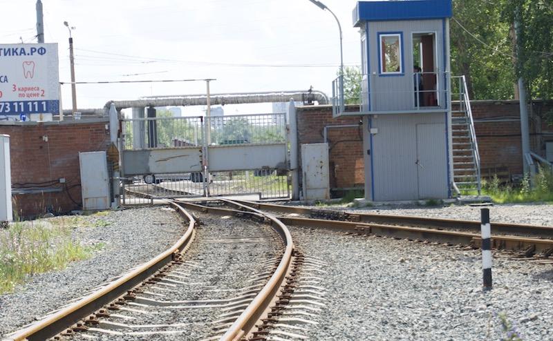эксплуатация подвижного состава Челябинск